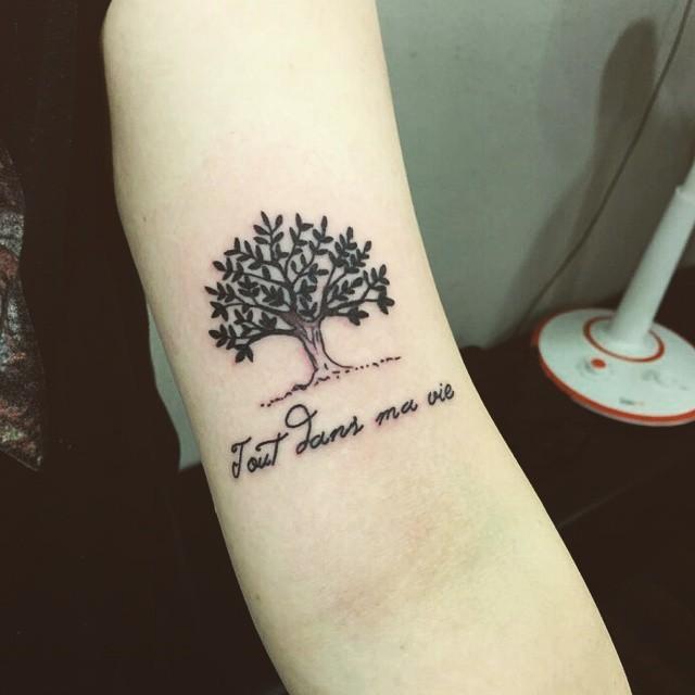 Muitas vezes 65 Tatuagens de Árvores Impressionantes e Inspiradoras YC18