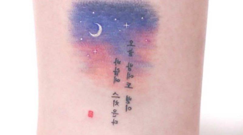 Tatuagem aquarela: 60 inspirações, significados e desenhos